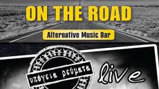 Υπόγεια Ρεύματα ~The Delay Live~ at On the Road, Σάββατο 05/03