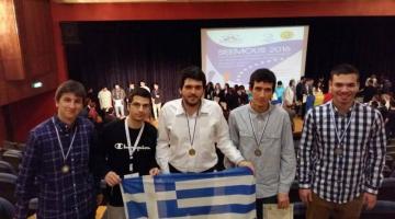 Διέπρεψαν οι φοιτητές της Ελληνικής Μαθηματικής Εταιρίας!