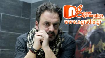 Οι OMNIA δίνουν συνέντευξη στον NGradio