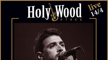 Πέτρος Βεντουρής «Όλα για όσα προσεύχεσαι» live @ HolyWood Stage