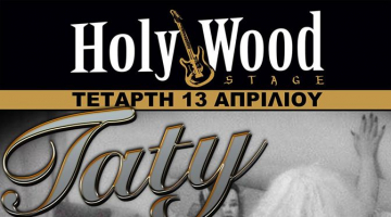 Taty and FlowerChild in an extreme horror pop show & special guests @ HolyWood Stage!