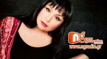 Η Κατερίνα Τσιρίδου δίνει συνέντευξη στον NGradio