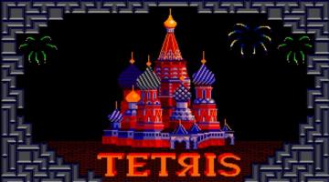 32 χρόνια από την κυκλοφορία του βιντεοπαιχνιδιού Tetris το 1984