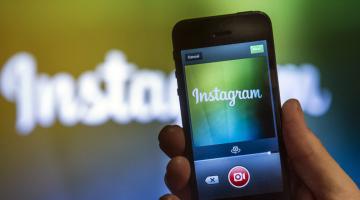 Νέα λειτουργία για τη διευκόλυνση μας προσθέτει το Instagram