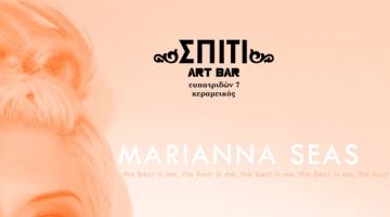 Μarianna Seas-Apostolis Trv ELECTRIC SESSIONS Live @  ΣΠΙΤΙ ART BAR