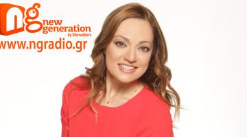 Η Ελένη Καρακάση δίνει συνέντευξη στον NGradio