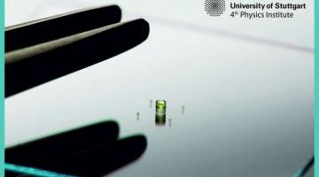 Η πιο μικρή φωτογραφική μηχανή του κόσμου έχει το μέγεθος κόκκου αλατιού