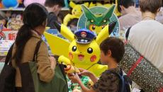 McDonald's Unit to Sponsor 'Pokémon Go' in Japan