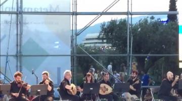"""ΒΙΝΤΕΟ: """"In C"""" του Τέρρυ Ρίλεϊ (Terry Riley) από τη Σχολή Παραδοσιακής Μουσικής του Ωδείου Αθηνών"""