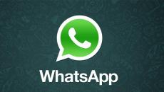 Πώς να αλλάξετε γραμματοσειρά στο Whatsapp