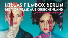 Hellas Filmbox Berlin 18-22 Iανουαρίου, 2017