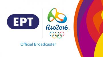 Ολυμπιακοί αγώνες 2016: Ολόκληρο το τηλεοπτικό πρόγραμμα της ΕΡΤ