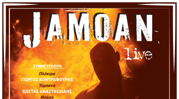 JAMOAN LIVE @ ΙΛΙΟΝ PLUS 4.11