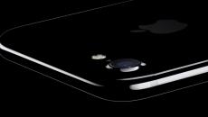 iPhone 7 | Πότε έρχεται στην Ελλάδα;