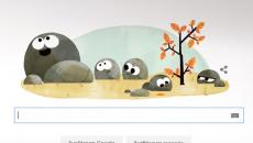 Η Google καλωσορίζει το φθινόπωρο