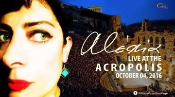 Η Αλέξια LIVE στο Ηρώδειο | Τρίτη 4 Οκτωβρίου 2016