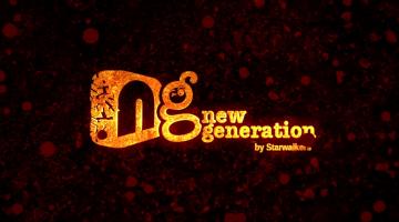 Ο NGradio επιστρέφει στις 12 Σεπτεμβρίου με νέο πρόγραμμα