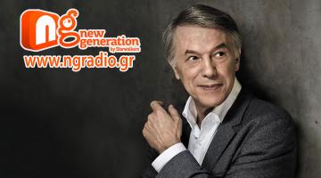 Ο Salvatore Adamo δίνει συνέντευξη στον NGradio.gr