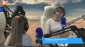Η Ειρήνη Σαρίογλου δίνει συνέντευξη στον NGradio