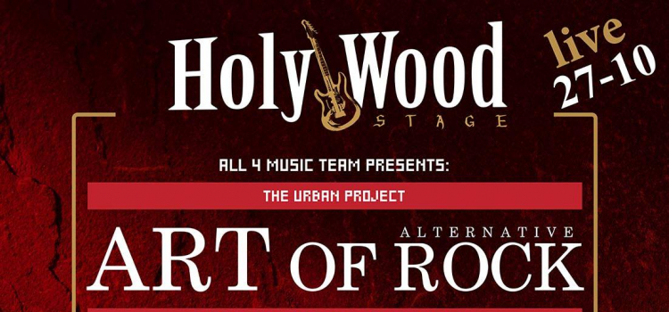HolyWood Stage presents: Festival Rοck The City! 6 band on stage!