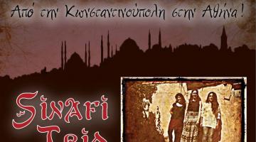 Sinafi Trio Από την Κωνσταντινούπολη στην Αθήνα! @ Πέραν, το καφέ αμάν
