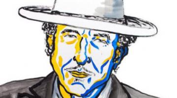 Και το Νομπέλ Λογοτεχνίας 2016 πήγε στον Bob Dylan