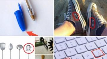 Kαθημερινά αντικείμενα με λεπτομέρειες που ίσως δεν γνωρίζατε γιατί υπάρχουν!