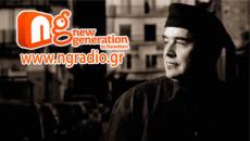 Ο Γιώργος Μεράντζας δίνει συνέντευξη στον NGradio.gr