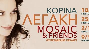 Κορίνα Λεγάκη – MOSAIC & friends @ Κελάρι του Athenaeum