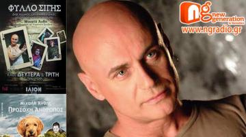 Ο Μιχαήλ Άνθης δίνει συνέντευξη στον NGradio