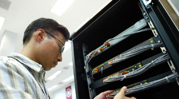 Japan To Build World's Fastest Supercomputer By 2017