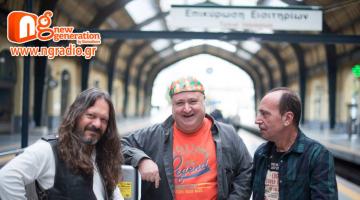 Αντώνης Μιτζέλος, Γιάννης Νικολάου & Άκης Τουρκογιώργης: Συνέντευξη στον NGradio