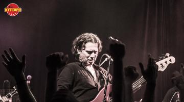 ΜΩΡΑ στη ΦΩΤΙΑ Live @ ΚΥΤΤΑΡΟ