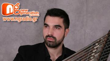 Ο Στέφανος Δορμπαράκης δίνει συνέντευξη στον NGradio