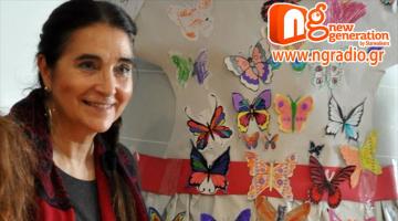 H Σοφία Μαντουβάλου δίνει συνέντευξη στον NGradio