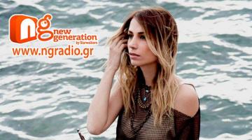 Η Γεωργία Νταγάκη δινει συνέντευξη στον NGradio.gr