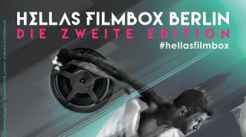 Hellas Filmbox Berlin 18-22 Ιανουαρίου 2017 «Die Griechen kommen» («Έρχονται οι Έλληνες»)
