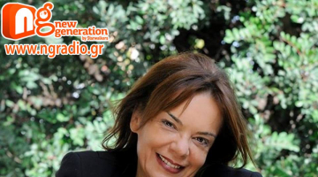 Η Ράνια Τζιφοπούλου-Κωνσταντινίδη στον NGradio