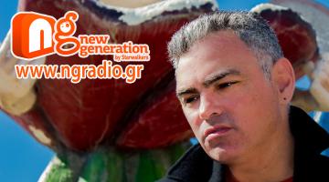 Δημήτρης Βεριώνης – «Το Καλοκαίρι του Άχυρου» συνέντευξη στον NGradio.gr