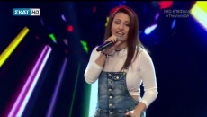 Xρύσα Σιγάλα: To χαμογελαστό κορίτσι με τη μαγική φωνή που κέρδισε τους  κριτές στο The Voice