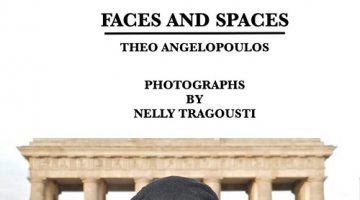 Hellas Filmbox Berlin 18 – 22 Ιανουαρίου 2017