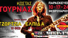 Κώστας Τουρνάς Live στο Kyttaro Club!