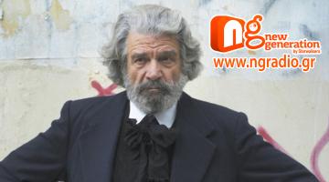 Ο Άγγελος Αντωνόπουλος δίνει συνέντευξη στον NGradio