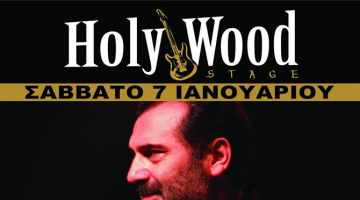 HolyWood Stage presents: Haig Yazdjian full band για μία παράσταση