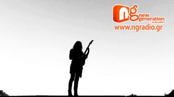 Ο Μάριος Λουπάσης παρουσιάζει το «Ήτανε μια φορά» στον NGradio.gr