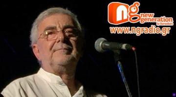 Ο Γιώργος Πολυχρονιάδης δίνει συνέντευξη στον NGradio