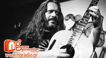 Ο Αντώνης Μιτζέλος στον NGradio.gr