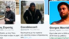 #NGgift : οι δικές σας αντιδράσεις στο Twitter!