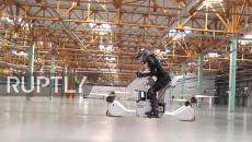 Η πρώτη ιπτάμενη «μοτοσυκλέτα» είναι γεγονός