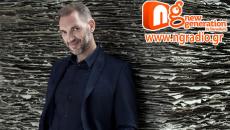 Ο Γεράσιμος Ανδρεάτος δίνει συνέντευξη στον NGradio